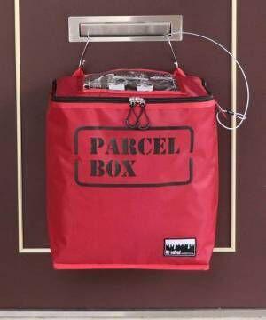 [EMOOR] 【東京家具】折り畳み宅配ボックス