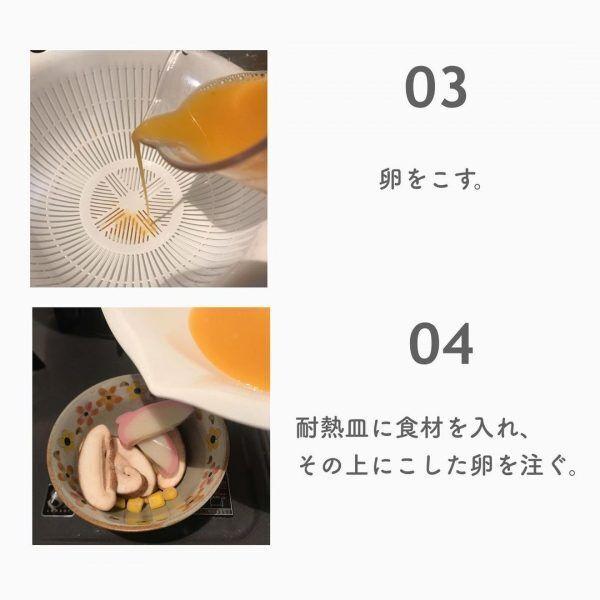 茶碗蒸し4