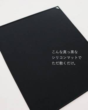 電子レンジ庫内汚れ防止シリコンマット4