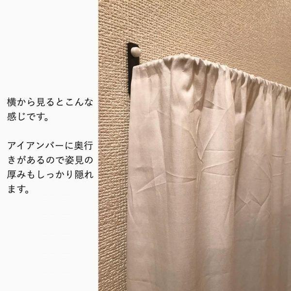 姿見カバーDIY5