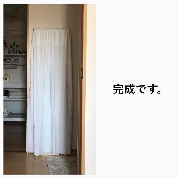 姿見カバーDIY4