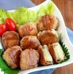 とろ〜り美味しい!茄子・餅・チーズの豚バラ巻きレシピ