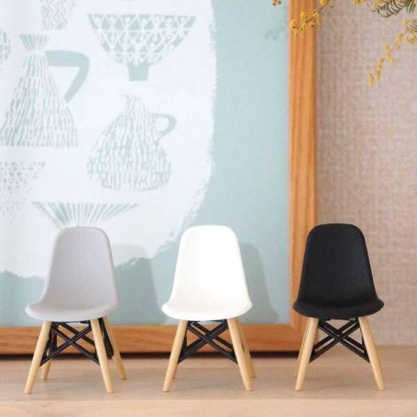 【セリア】で発見!イームズチェア風のミニチュア椅子がたまらない可愛さ