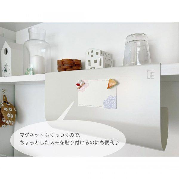 キッチンペーパーホルダー4