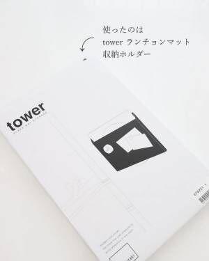 towerの収納ホルダー2
