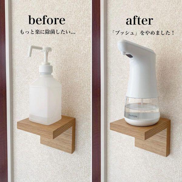 無印用品の壁に取り付けられる家具2
