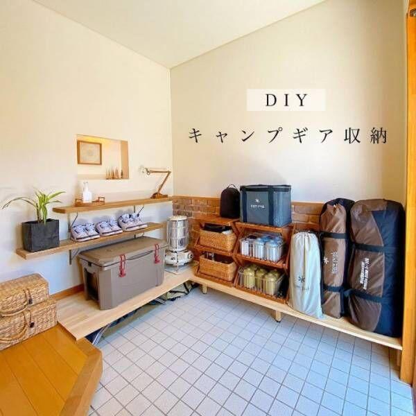 玄関に収納スペースを作る