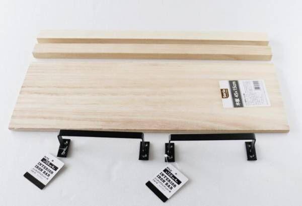 テーブルを華やかに演出!おしゃれな木製トレイ3
