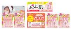 モッチスキン 限定桜シリーズ《モッチスキン吸着泡洗顔SK(桜)》《モッチスキン吸着もちパックSK(桜)》12/2限定発売!美肌を超えたモチ肌へ。