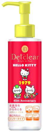 ハローキティ生誕45周年記念コラボ《DETクリア ブライト&ピール ピーリングジェリー》6/28発売!45種類の限定コラボデザインが登場
