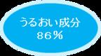 サンキラー×セサミストリート《パーフェクトウォーター エッセンスN》限定コラボパッケージ2月8日発売!日本最高のUVカット指数を、お肌に負担をかけない使用感で。