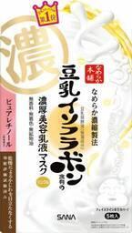なめらか本舗 エイジングケアシリーズ新作《リンクルジェル乳液マスク》《リンクルナイトクリーム》8/6発売!アイクリーム・化粧水・乳液 もリニューアル