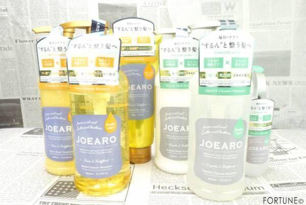 画像:JOEARO(ジョアーロ)乳酸菌×アミノ酸