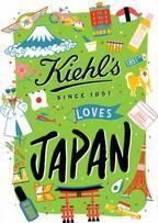 キールズ 日本限定エディション《Kiehl's loves Japan》7/26発売!人気化粧水と保湿クリームがラインナップ