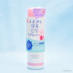 UVケア本番!美肌の大敵「春の紫外線」を予防する《美容オタク推薦の日焼け止め》7選♡