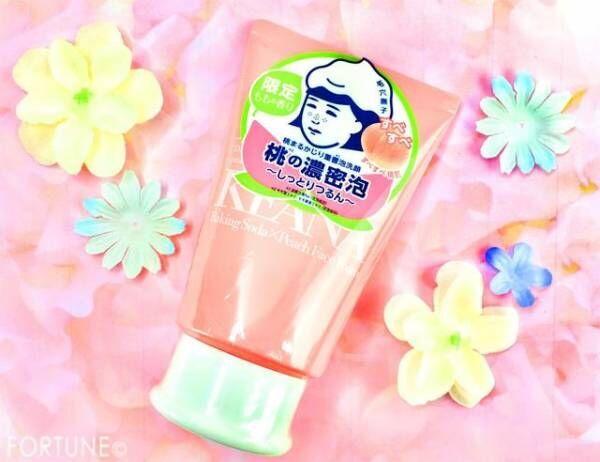 石澤研究所毛穴撫子桃まるかじり重曹泡洗顔