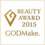 発表★【BEST MOVIE部門】 GODMake. BEAUTY AWARD 2015  皆さんから一番支持されたメイク動画は?