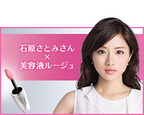 サヨナラ太眉「なりたい顔」女優の眉毛は太くない!