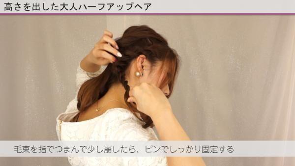 バックスタイルで目を引く!まとめ髪ヘア