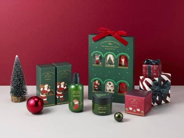 MERRY GREEN CHRISTMAS!
