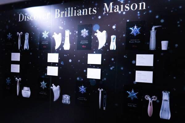 日本初のポップアップイベント「Discover Brilliants Maison by ReFa」