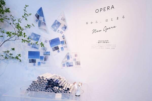 2019年5月24日(金)、オペラが新しい時代へ