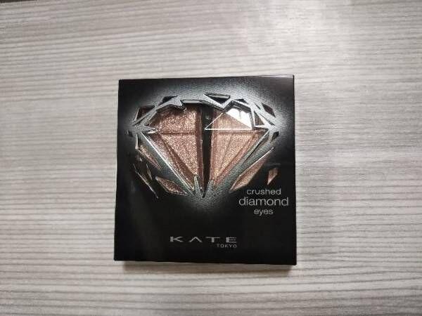 ケイトクラッシュダイヤモンドアイズ