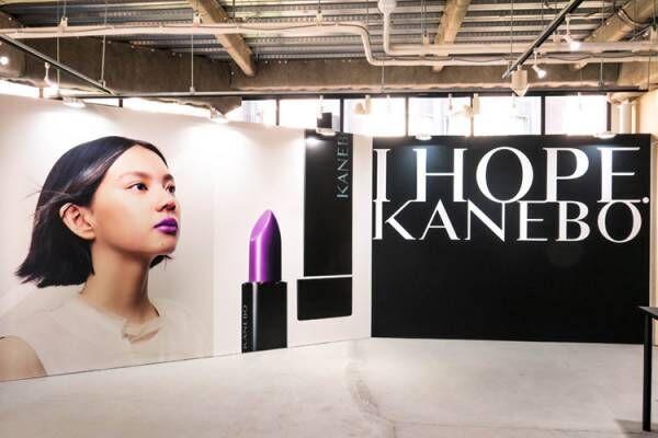 2020年春KANEBOが「I HOPE.」をテーマにリブランディング