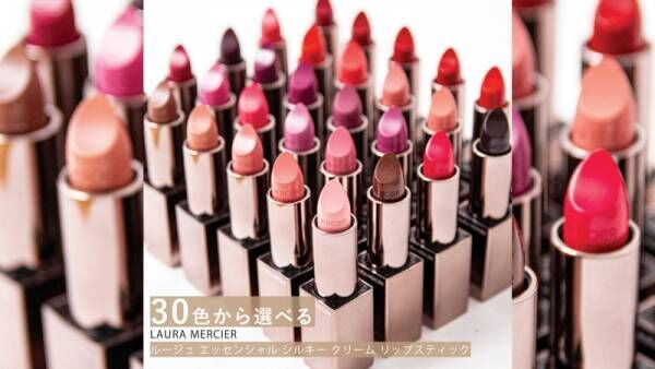 30色から選べる LAURA MERCIER 新作ルージュ