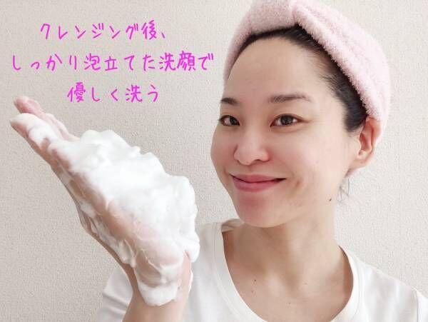 しっかり泡立てた洗顔で顔を洗う