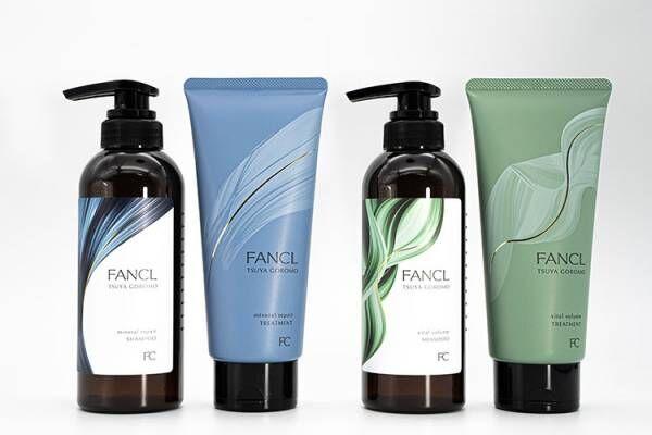 FANCL(ファンケル)日本人の髪を研究した新ヘアケア「艶衣(ツヤゴロモ)」新発売