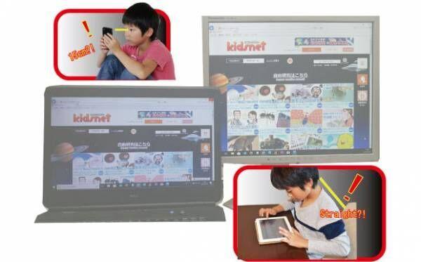 デジタルネイティブを育てるpart2