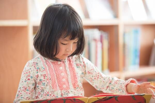 発達障害はひとつの個性 すべてに通じる読みの流暢さ。読みの苦手を早いうちに見つけましょう
