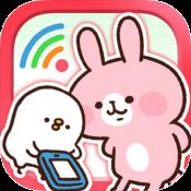 今すぐ知りたい! 親子のためのスマホ&タブレット安全ブック 1カ月のスマホ使用計画を手助けしてくれる。データ通信量チェックアプリ