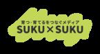 【新型コロナウィルスに関する支援措置】子どもの習い事メディアSUKU×SUKU、教室ページにおけるプレミアムプランを1年間無償提供を開始