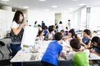 運営のすべてを中高生が実施!「ヨコトリ2020」中高生プログラムの参加者募集を開始!