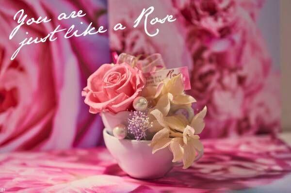 バラをモチーフにしたギフト登場!Afternoon Tea LIVING 全国のスタッフ700人が本気で選んだ母の日ギフトランキング発表