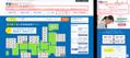 オンライン授業を提供している塾を検索できる! 塾の検索サイト「塾シル」が新機能