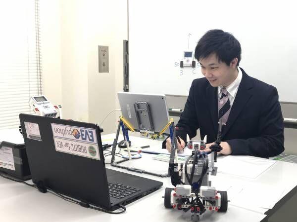 ロボットを使って自宅でプログラミング教育! 楽しみながら学べるオンライン授業開始