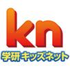 「時間をかけて慎重に議論していただきたい」日本PTA全国協議会が9月入学の議論に関する緊急要望書を発表