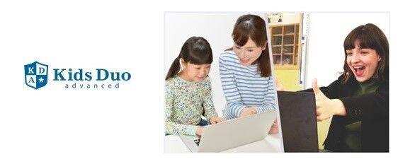 【5/31までの期間限定】帰国子女・上級者向けコースのオンライン無料体験レッスンを開始