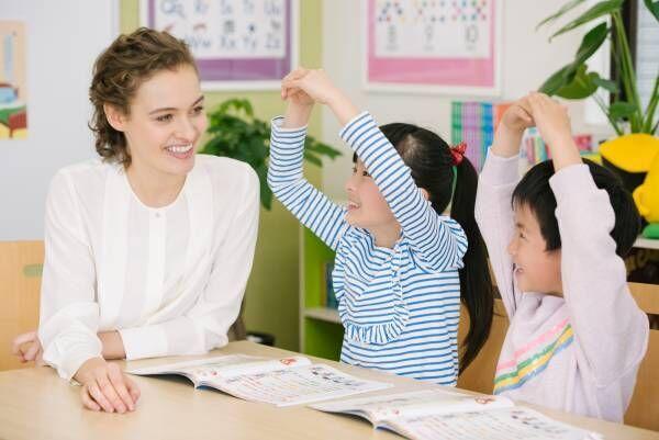 【5/31まで期間限定】幼児~小学生向けのオンライン無料英語体験レッスンをスタート!