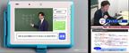 先生に直接質問もできる『進研ゼミ中学講座』参加型オンライン授業の利用者が20万人を突破!
