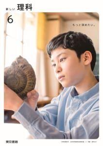 【小学生対象】「LOVOT STUDY」シリーズ第一弾「ビジュアルプログラミング」を6月末にリリース