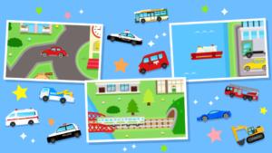 """【対象年齢3歳~】知育アプリ「ワオっち!」シリーズに """" 乗り物遊び """" アプリ 『のりものワールド』 が5/29に新登場!"""