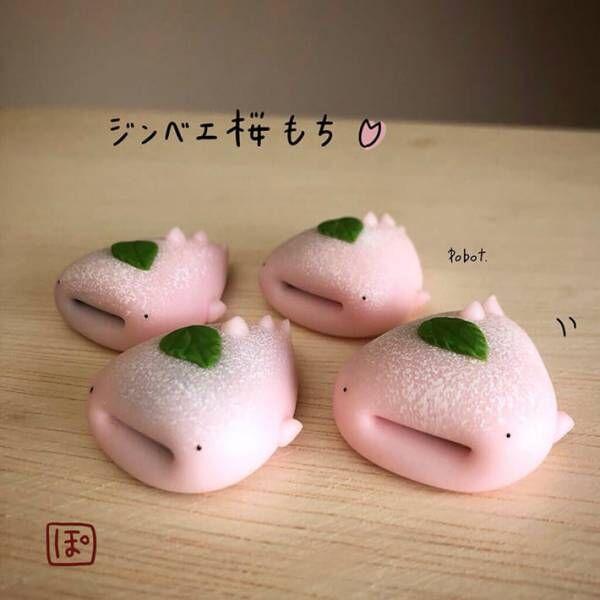 ジンベエモチーフの『ひと口和菓子』が登場!? 実はコレ…