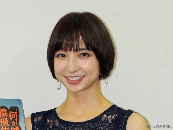 篠田麻里子、第1子女児の誕生を報告!「明るいニュースをありがとう」と祝福の声が相次ぐ