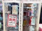 マスク不足を受け、岡山県総社市がとった行動に称賛の声 「一石二鳥だ」「素晴らしい!」