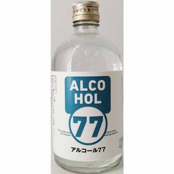 「消毒用アルコールと同等のアルコール分」 酒造の新商品に称賛の声!