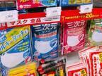 「神対応」東京都に10万枚のマスク!? 粋な計らいに「素晴らしい」「さすが」